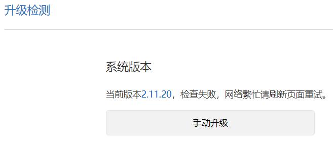 Xiaomi Mi Router 3 - Version